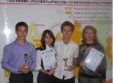 Поздравляем призёров первой Всероссийской игры